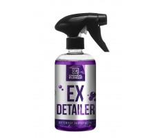 EX Detailer - Детейлер экстерьера, 500 мл, Chemical Russian