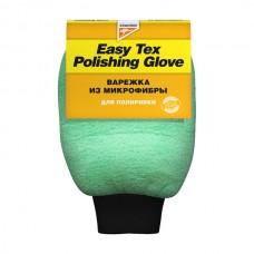 Варежка для полировки - Easy Tex Multi-polishing glove, Kangaroo
