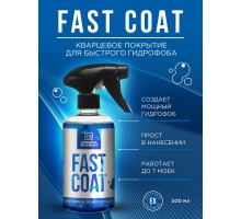 Fast Coat - Кварцевое покрытие, 500 мл, Chemical Russian