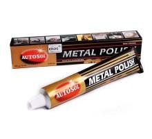 Паста для полировки металла Autosol Metal Polish 75 мл.